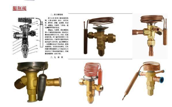 冷库工程,制冷设备生产销售,制冷配件批发
