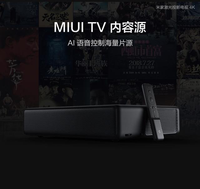 米家激光投影电视4K发布,售价9999元