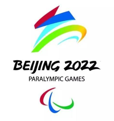北京2022年冬残奥会