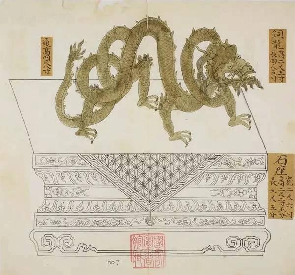 【遗产】史上最牛包工头,中国1/5世界遗产都是他家建的-第17张图片-赵波设计师_云南昆明室内设计师_黑色四叶草博客