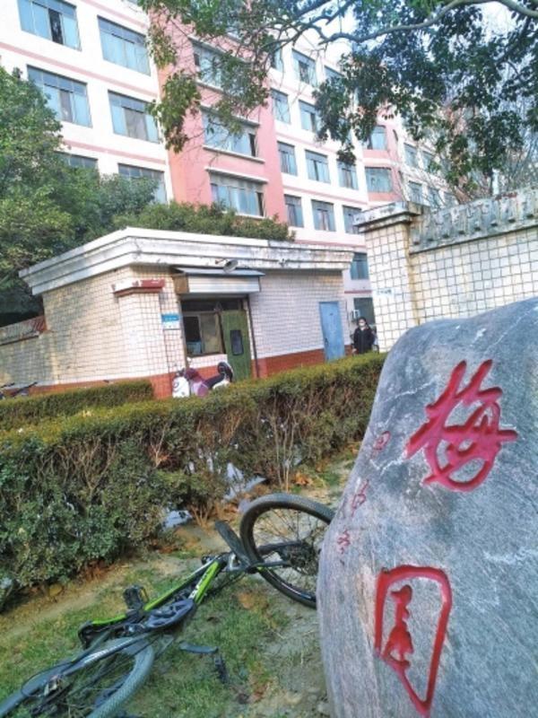 河南理工大学22岁女生自缢怎么回事 小苗自杀