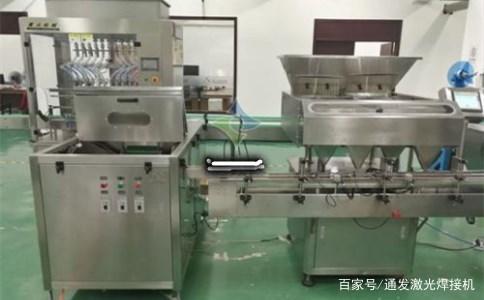 深圳胶囊塑胶打标机厂家@医药塑料包装盒激光打标机