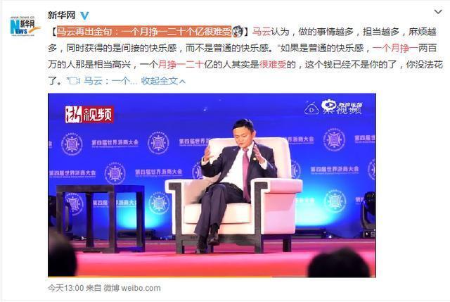中国工程院院士高伯龙逝世 系激光陀螺专家