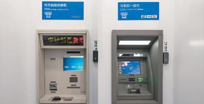 从紧缺到第一,中国外汇市场的四十年——fxadminor