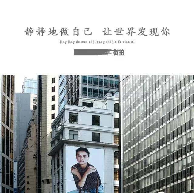 街拍 || 香港特辑!满大街都是耀眼的姑娘,一哥要在香港的天空自由翱翔