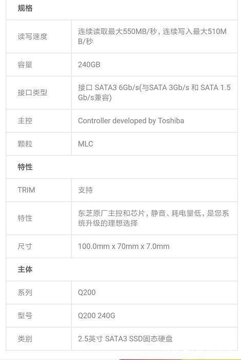 https://ss1.baidu.com/6ONXsjip0QIZ8tyhnq/it/u=2530384825,1133550679&fm=173&app=49&f=JPEG?w=470&h=700&s=58283472198B404D5E7DF0CE000080B1