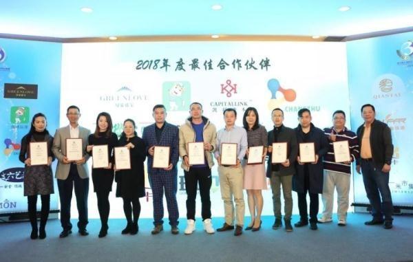 上海高尔夫球大奖赛总决赛落幕 谭志明蒋丽获总冠军