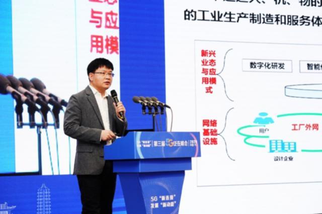 金鍵:推動工業互聯網標識解析體系發展