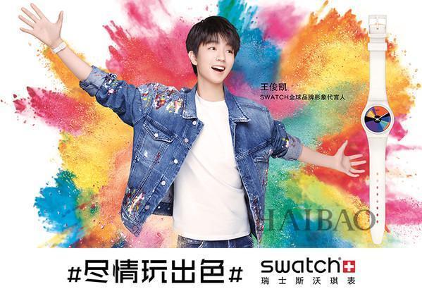 時尚腕錶品牌斯沃琪 (Swatch) 宣佈王俊凱成為全球品牌形象代言人