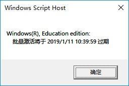 """win10系统激活,教你安装win10后提示""""未激活""""的激活教程(2)"""