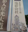 2019第54屆電視金鐘獎星光大道