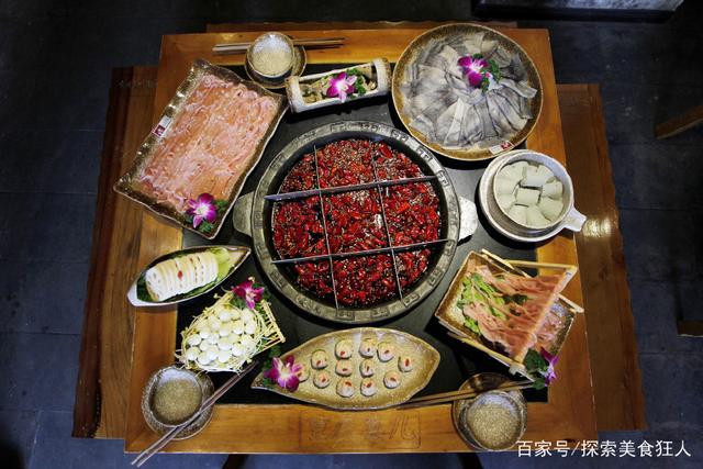 重庆旅游美食小吃