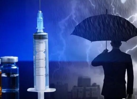 人民日报评问题疫苗案问责:坚决维护最广大人民身体健康