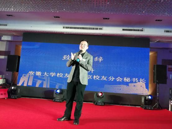 安徽大学北京校友分会2017年年会在京顺利召