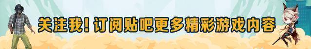 号称超越魔兽的激战2惨遭空中网雪藏 连Chinajoy展台都没上!