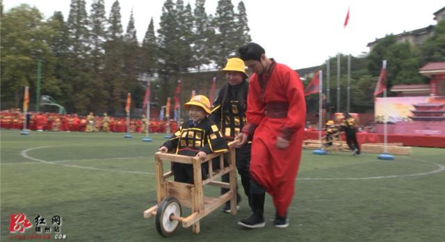 """靖州:千名孩童、家长""""穿越三国""""学历史 三国动态 第4张"""