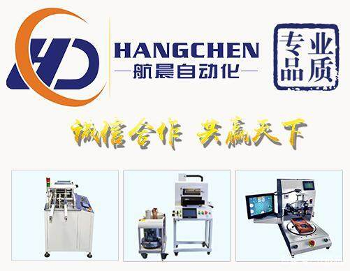 2018 NEPCON 上海电子设备展