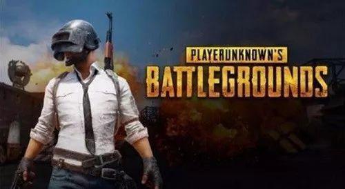 绝地求生:玩家在网吧开挂吃鸡被警方抓捕,黑科技属于犯罪!
