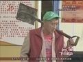 本山快乐营赵四全集《短信风波》
