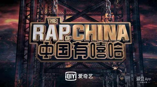 中国有嘻哈为什么会爆红?定位准确 抛弃了传统综艺套路