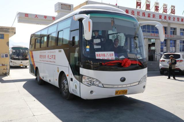 阿里地区北线客运班车正式恢复营运