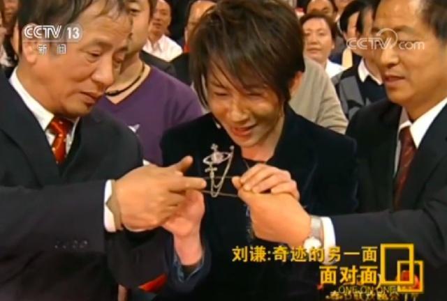 时隔6年刘谦再次回归春晚 对于魔术的秘密他这样说
