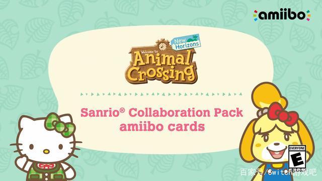 《集合啦動物之森》三麗鷗amiibo卡3月26日發售