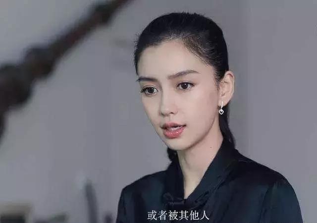 片酬2.2亿?《创业时代》杨颖再现神演技,网友