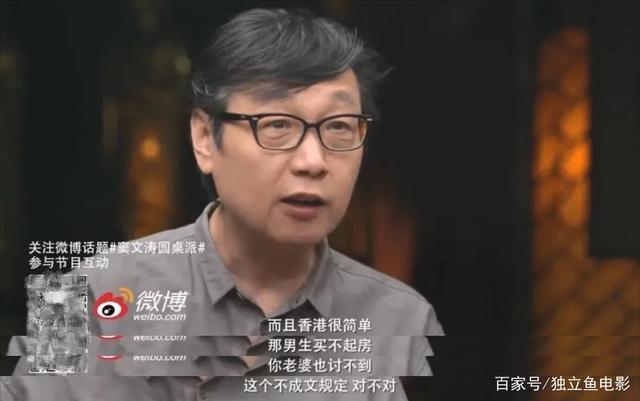 整整一年的华语良心剧,全在这-第12张图片-新片网