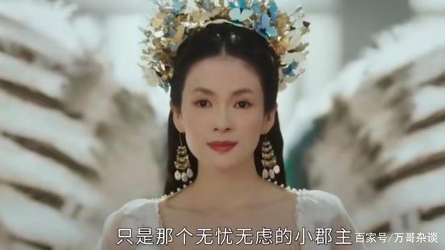 瑕不掩瑜,章子怡第一部電視劇《上陽賦》質感上佳,劇情絲絲入扣