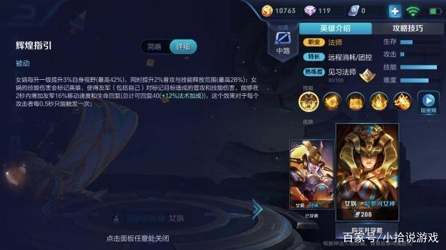 王者�s耀:90%�俾实呐��z,新玩法攻略,快速上王者!