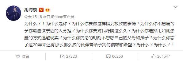 陈羽凡吸毒被抓事件始末 为何娱乐圈成为毒品重灾区?