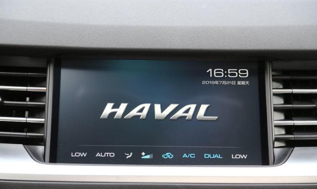 全方位感受全新哈弗H6 Hi-Life版,讓你的汽車生活更智能,更簡單