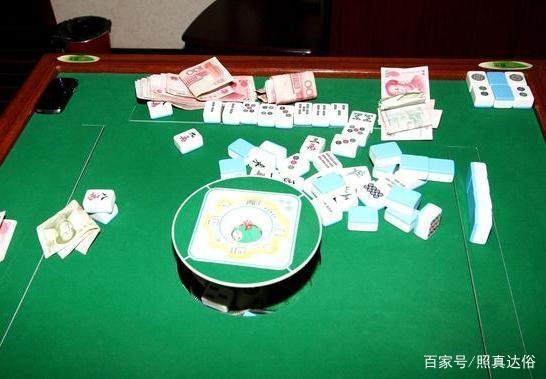 """男子喝下掺有""""赌博粉""""的啤酒打牌,迷迷糊糊中一晚输了100多万"""