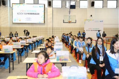 激发创意 预见未来:2018索尼KOOV青少年创新挑战活动于沪收官