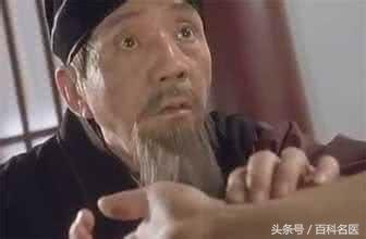 """中医的""""把脉""""是什么原理?中医手把手教你10分钟学会号脉! -  中国书画 - 中国书画"""