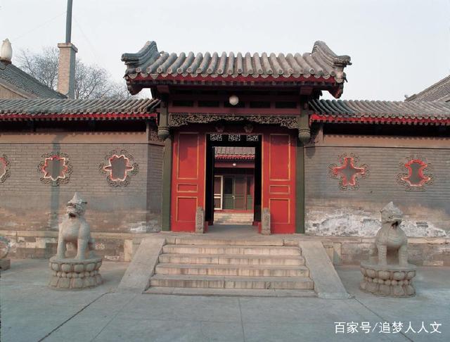 为什么李晨四合院曝光 北京四合院究竟值多少钱?