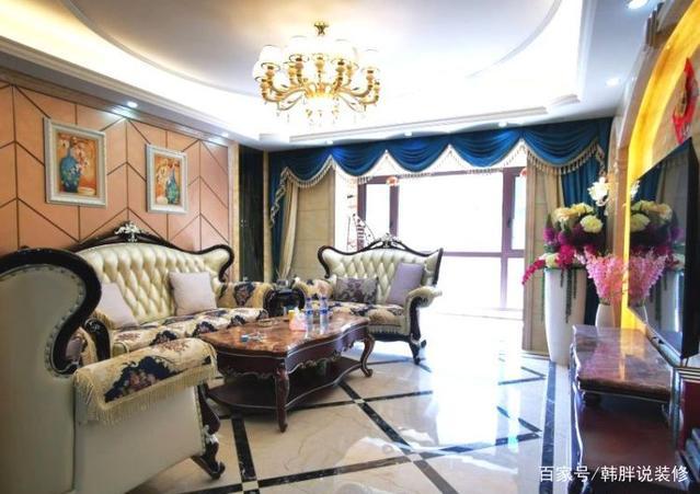 150㎡四室两厅,砸了30万装成欧式风格,效果轻奢又大气,花得值
