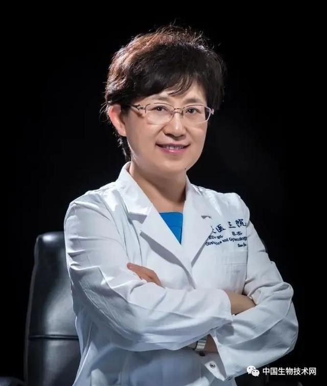 北京大學迎來首位女性醫學部主任!