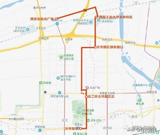 西安公交新开线路1条调整线路7条 调整公交站点10处