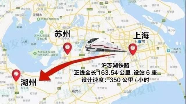 """""""长三角""""将迎新高铁,投资超300亿设6站,湖州到上海仅需3"""