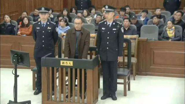 法官被控枉法裁判一审获刑三年 二审终被指定异地审理