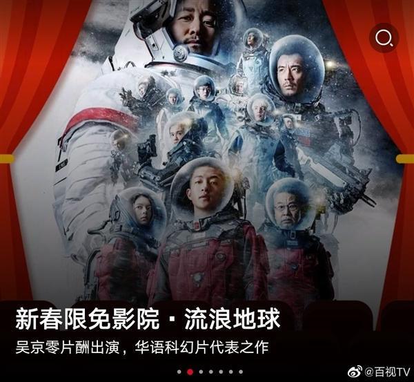《流浪地球》導演郭帆亮相一加9發佈會:劇透正在拍第二部