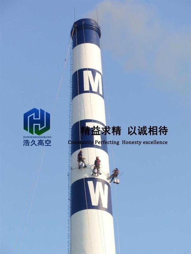 烟囱外壁防腐方案第2张-江苏浩久高空建筑防腐有限公司