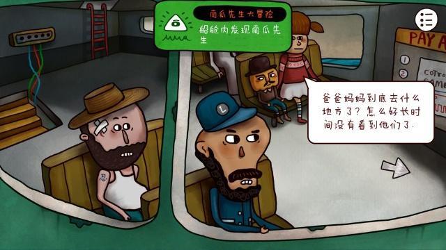 迷失岛2评测:国产精品解谜续作,献给热爱解谜的你[多图]图片2
