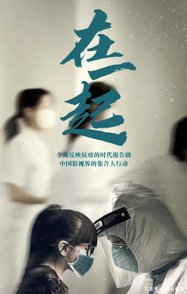 整整一年的华语良心剧,全在这-第27张图片-新片网