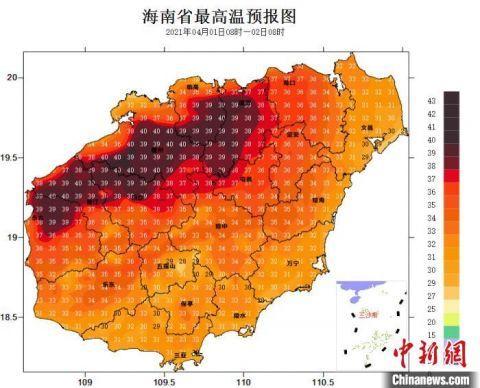 """海南島連日""""火燒天"""" 清明假期氣溫回落"""