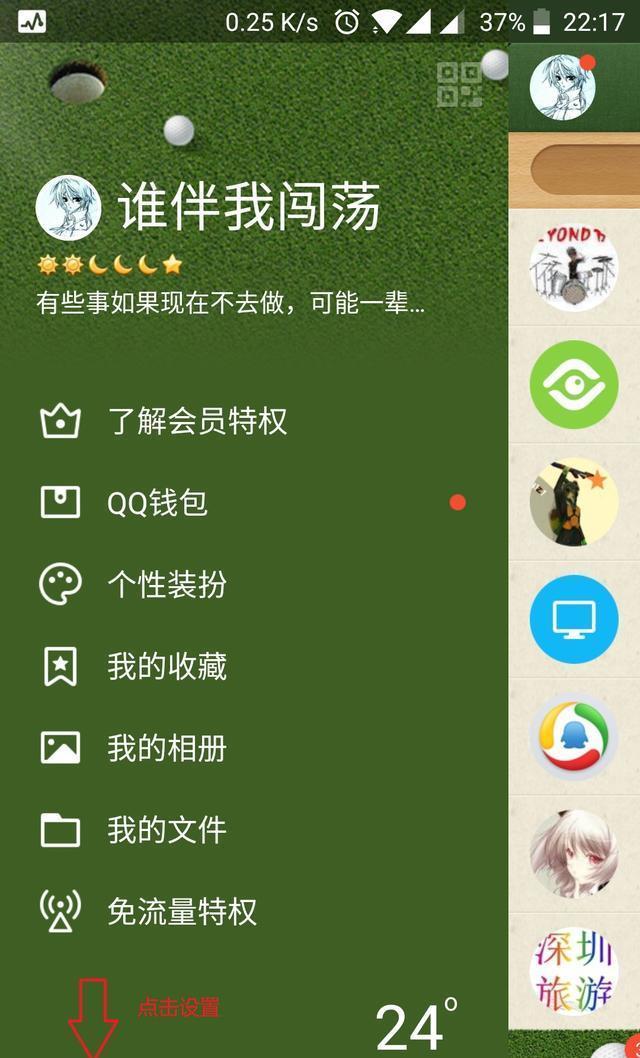 QQ空间照片被删 这个方法教你找回以前照片