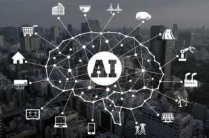 周志华:AI伦理研究将就加入南京大学人工智能学院