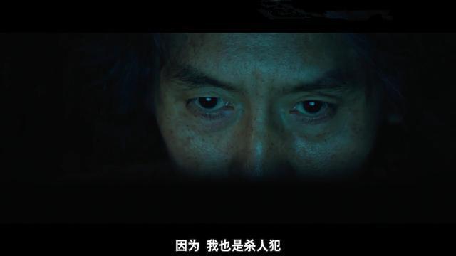 图解韩国电影